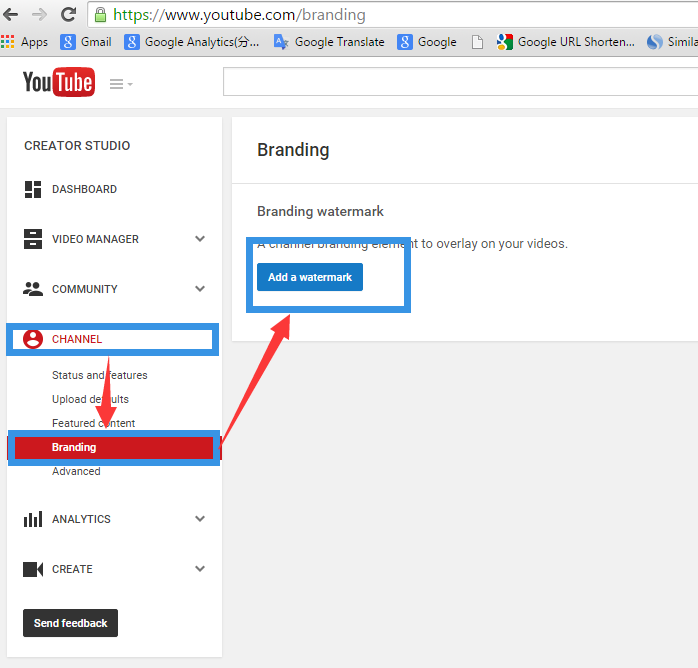Step3 of using YouTube Branding tool